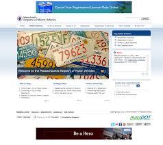 mrmv screenshot mdot registry of motor vehicles