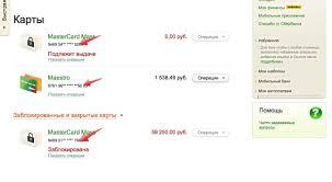 Неверная контрольная сумма номера карты Сбербанк онлайн что это  Где найти номер карты в личном кабинете Сбербанка