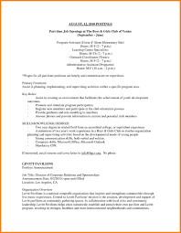 Google Resume Pdf Federal Resume Templates What Is A Google Resume
