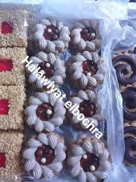 Find cake toppers & bunting at the lowest price guaranteed. Oriental Cakes Creation