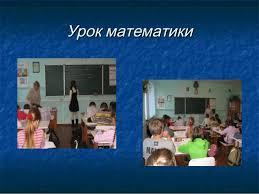 Справка по итогам проверки тетрадей по математике в классах  Справка по итогам проверки тетрадей по Тетради учся проверяются регулярно Аналитическая справка по итогам проверки контрольных тетрадей по математике и