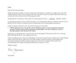 Requesting Letters Of Reference Email Template Requesting Recommendation Letter Teaching Reference