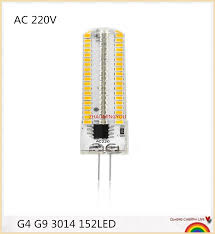 <b>G4</b> G9 GY6.35 <b>LED</b> 152LEDs Dimmable Bulb 110V 220V Light SMD ...