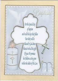 Baptism Cards A5 Baptism Card Front In White Photo By Susan Cummings