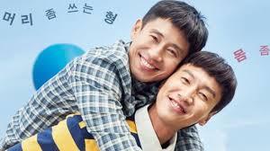 1️⃣Review Phim Hàn Quốc Hài Hước: Thằng Em Lý Tưởng - Inseparable Bros ™️  Hayhd.vn
