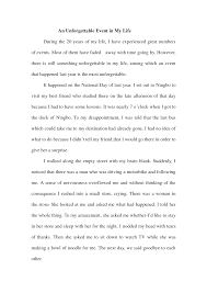 life experience essay alifechangingexperience g my life experience my life experience essaymy experience essay write an essay on the use of greek mythology in