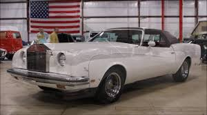 1976 Chevrolet Monte Carlo Custom Cloud - YouTube