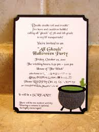 office warming party invitation gallery party invitations ideas corporate invitation text paid receipt template word corporate party invitation wording sample informative essay examples halloween