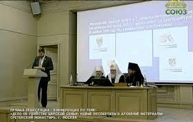 Древней Руси Реферат Скачать Предприниматели Древней Руси Реферат Скачать