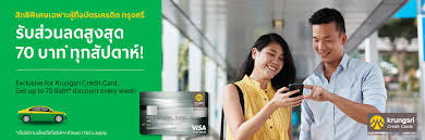 krungsri credit card holders can now enjoy exclusive grab s