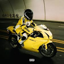 Download Tyga Trap Pussy Single iTunes Plus AAC M4A Plus.