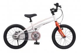 Детский <b>двухколесный велосипед Royal Baby</b> H2 18 | Купить в ...