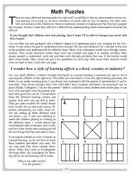 Excel. middle school printable worksheets: Middle School Math ...