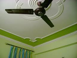 Pop Paint Design Roof Paint Design Vulpini Co Pop Dizain Pop Design For
