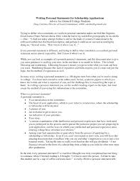 Example Of Personal Essays Essay Examples Personal For College Good Essays S Statement