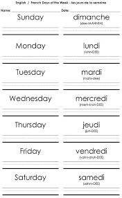 French Days Of The Week French Worksheets Google Search For Days Of The Week