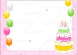 Party Invitation Background Image Birthday Invitation Background Templates Bbq Party Invitation