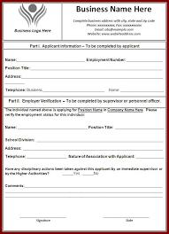 Sample Employment Verification Form. Employment Eligibility ...