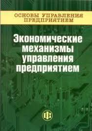 Курсовая работа управление персоналом А в нашей России Менее 5%