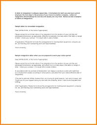 Resignation Memo Good Resignation Letter Sample