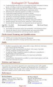 key skills cv example