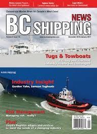 bc shipping news by bc shipping news bc shipping news 2016 2017