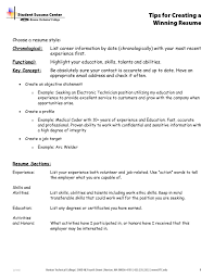 Up To Date Resume Examples Socalbrowncoats