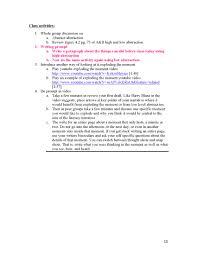ap english language form b sample essays ap lang synthesis essay literary analysis essay example short story short story essays examples oyulaw