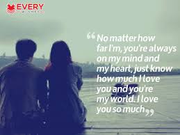 Love You So Much Quotes Interesting I Love You So Much Quotes [48 Short Romantic Quotes]
