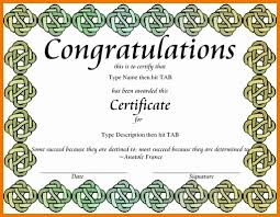 congratulation templates congratulation certificates unique printable congratulations award