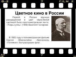 Реферат на тему Кино как явление культуры века Реферат тему год кино