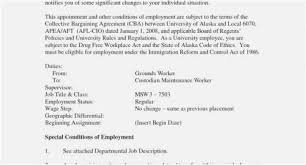 Sample Resume Grounds Maintenance Worker Awesome Gallery Sample