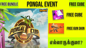 Free Fire Pongal Event 2021