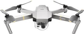 <b>Квадрокоптер DJI Mavic</b> Pro Platinum купить в интернет-магазине ...