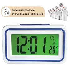 รัสเซีย/อิตาลี/สเปนนาฬิกาพูดคุยพูดเวลาและอุณหภูมิโต๊ะ Snooze นาฬิกาปลุกเด็ก  Wake up|Alarm Clocks