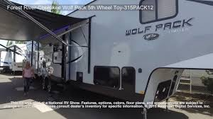 new 2018 forest river rv cherokee wolf pack 315pack12 toy hauler fifth wheel at specialty rv s rockbridge oh 211900
