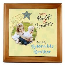 adorable brother personalised tile frame