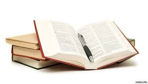 В диссертационный совет ДМ поступили диссертации на  17225442