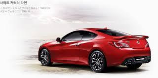 2015 hyundai genesis coupe v8. 2014 hyundai genesis coupe receives new updates for south koreaupdate 2015 v8