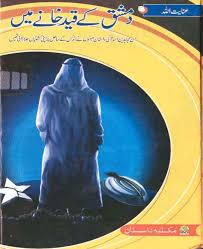 inayatullah books download inayatullah altamash books list inayatullah mashriqi books sohail inayatullah books inayatullah khan books inayatullah altamash books in hindi inayatullah khan mashriqi books download inayatullah altamash bangla books inayatullah altamash all books list inayatullah books inayatullah altamash all books books by inayatullah altamash inayatullah altamash books download inayatullah books free download inayatullah altamash books hindi inayatullah books list inayatullah khan mashriqi books allama inayatullah mashriqi books books of inayatullah altamash inayatullah books pdf inayatullah altamash books pdf inayatullah urdu books inayatullah writer booksinayatullah pdf pdf books by inayatullah altamash inayatullah pdf books inayatullah novels pdf inayatullah novels pdf download