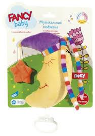 <b>Подвесная игрушка FANCY</b> Месяц (PEM0M) — купить по ...