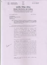 certificates by uimt institute law college affiliation letter