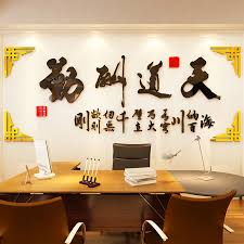 office wall stickers. Tiandao Reward Word Wall Stickers Company Culture Office  Decoration Acrylic 3d