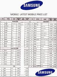 samsung phone price list. samsung mobile phone price list photo - 1 a