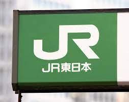 Jr 東日本 コロナ