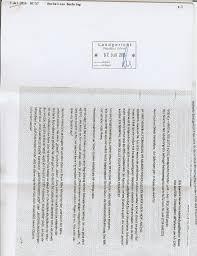 Englische Kurze Zitate Mit übersetzung Mba Zitate