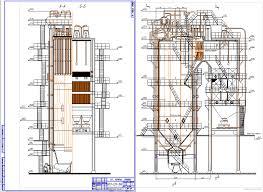 Учебные проекты котельных котельные агрегаты курсовые и  Курсовой проект Котельный агрегат БКЗ 220 100