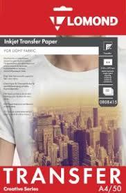ROZETKA | <b>Термотрансферная бумага LOMOND</b> для струйной ...