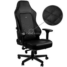 Most comfortable gaming chair Electronic Gaming Most Comfortable Gaming Chair From Noblechairs Tags Noblechairs Gaming Chair Reviews Hero The Most Comfortable Gaming Chair Fru2026 Caseking