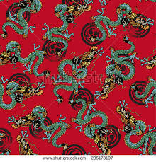 Dragon Pattern Mesmerizing Dragon Pattern Stock Vector Royalty Free 48 Shutterstock